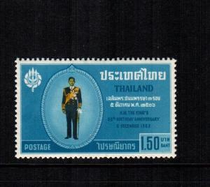 Thailand 519  MNH cat $ 9.00
