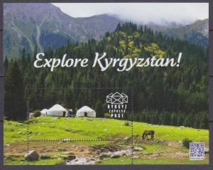 2016KyrgyzstanEP B Souvenir Horses