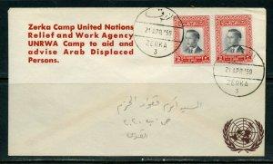 JORDAN 1959 UNRWA  ARAB DISPLACED PERSONS CAMP COVER