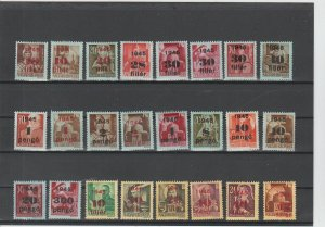 Hungary  Scott#  657-698  MH  (1945 Surcharged)