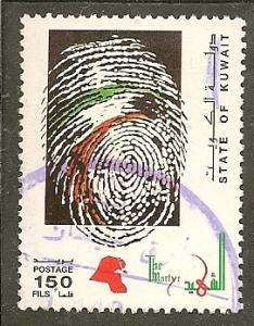 Kuwait       Scott 1242  Finger Print     Used