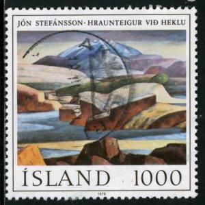 ICELAND #511, USED - 1978 - ICE400AFF6