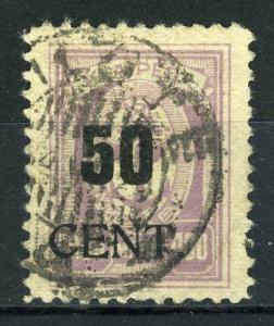 Memel, 1923 Michel # 199 II variety, VF ++ used, expertized Petersen. BPP