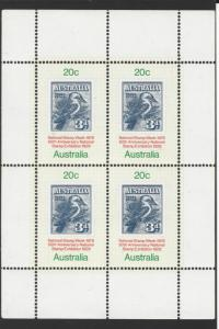 NATIONAL STAMP WEEK ISSUE 50TH ANNIVERSARY  MINI SHEET OF 4