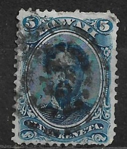 COLLECTION LOT OF # 32 HAWAII 1866+ CV= $ 30