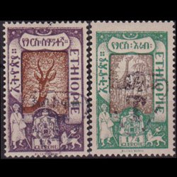 ETHIOPIA 1925 - Scott# J50-1 Wildlife 1/8-1/4g LH