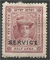 INDORE, 1904, MH 1/2a,Overprinted Scott O1