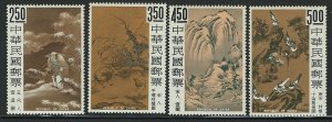 China Republic of Scott 1479-82 MVLH! Paintings!