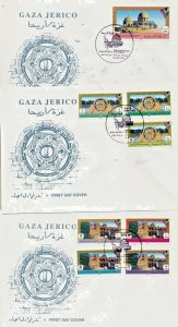 PALESTINIAN AUTHORITY 1994 GAZA JERICHO MILS  SET FDC