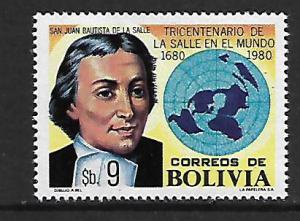 BOLIVIA 653 MINT HINGED, LA SALLE AND WORLD MAP