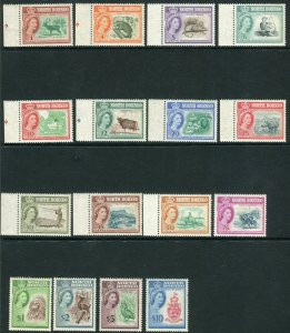 NORTH BORNEO-1961  An unmounted mint set of 16 Sg 391-406