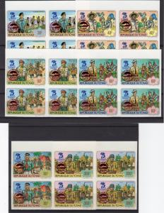 Chad 1983 Mi#1013Bb/1018Bb SCOUTS red ovpt.Block of 4 Imperforated MNH VF