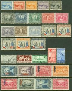 EDW1949SELL : PANAMA Beautiful, all VF MOG collect of ALL CPLT Air Mail Cat $219
