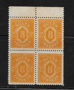 DOMINICAN REPUBLIC STAMPS MNH #AGOM2