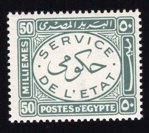 Egypt Scott #O51-O59 Stamps - Mint NH Set