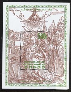 Congo PR 510 MNH - Art, Engraving, Virgin & Child, Albrecht Durer