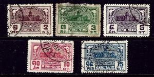 Thailand 233-37 Used 1939 set rough perfs