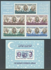 JORDAN - HASHEMITE KINGDOM: 1964-65 Two MNH Souvenir Sheets; Pope Sc 475, 513