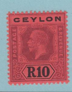 CEYLON 213a DIE II - MINT HINGED OG * NO FAULTS  EXTRA FINE !
