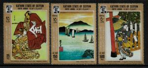Aden, Kathiri Michel #157-9 MNH Set - Japanese Art