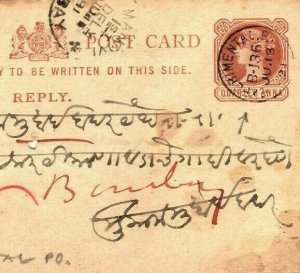 INDIA QV Stationery Card *EXPERIMENTAL PO* 1891 Mandvi {samwells-covers}MA263