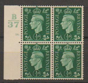 GB George VI  SG 462 Control B37 Cyl 16 Dot