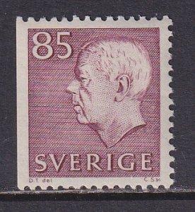 Sweden (1971) #672F MNH
