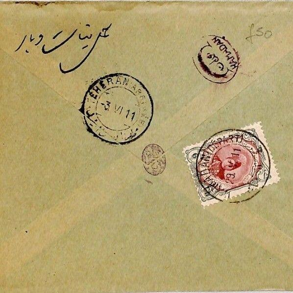 CQ43 MIDDLE EAST Cover 1911 Superb *HAMADAN*Violet Crescent Postmark Mesopotamia