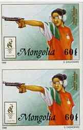Mongolia 1996 Atlanta Olympics 60t (Pistol Shooting) impe...