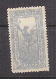 GREECE, 1901 Mercury 3d. Silver, heavy hinged mint.