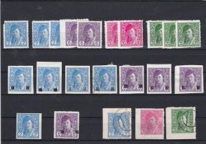 Yugoslavia Newspaper Stamps of Bosnia 1918/9 Ref 31022
