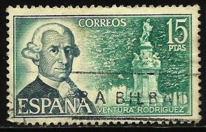 Spain 1973 Scott# 1746 Used