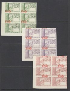 Guinea Sc 394-396 MNH. 1965 ICY Inverted Center Blocks of 6, imperf, fresh