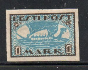 Estonia Sc 34 1919 1 m Viking ship stamp mint imperf
