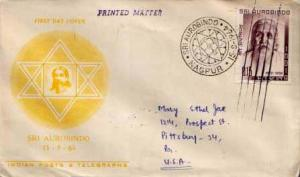 India, First Day Cover