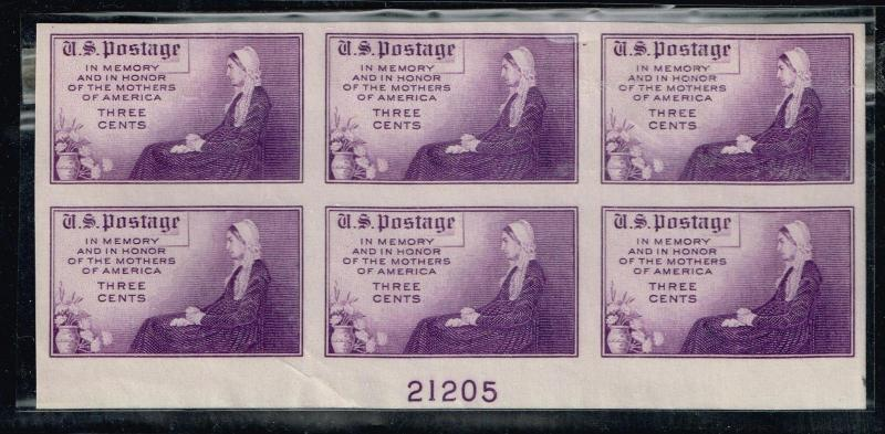 USA 754  Mother's Day - Plate Block - MNGAI - VF CV$18.75