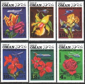 Oman. to the detriment of collectors. Aviation, flowers, helicopter. MNH.