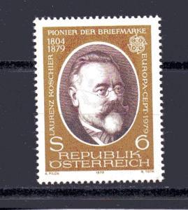 Austria 1121 MNH