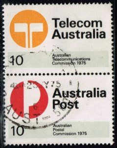 Australia #617a Division of Australian Post Pair;Used (1.25) (3Stars)