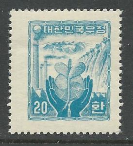 Korea # 212B  Reconstruction - 20h Laid Paper (1) Unused