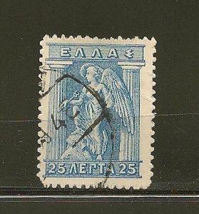 Greece 204 Used