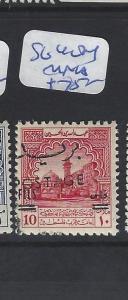 JORDAN  (P1510B) SG   404     MNH
