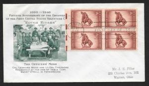 UNITED STATES FDC 3¢ Roosevelt's Rough Riders BLOCK 1948 Fulton