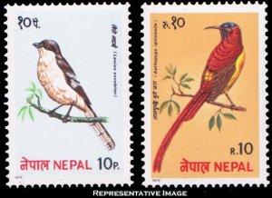 Nepal Scott 366-367 Mint never hinged.