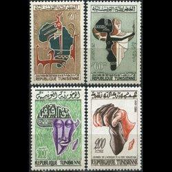 TUNISIA 1961 - Scott# 392-5 Freedom Day Set of 4 LH