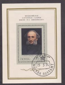 Russia # 4184, Portrait by Kramosky, Souvenir Sheet CTO, 1/2 Cat