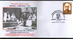 India 2010 Mahatma Gandhi & Rabindranath Tagore AHIMSAPEX Lucknow Special Cover