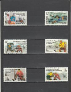 MAURITANIA 440-445 MNH 2019 SCOTT CATALOGUE VALUE $10.90