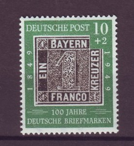J25175 JLstamps 1949 germany set of 1 mh #b309 stamp