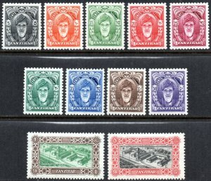 1952 Zanzibar Sg 339/350 Short Set of 11 Values Mounted Mint
